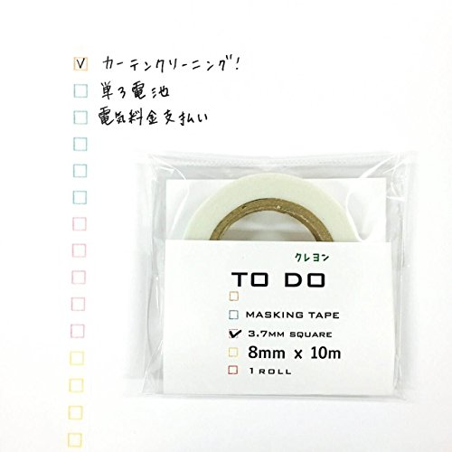 クレヨンTODOマスキングテープ