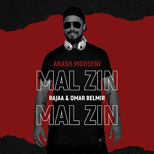 Mal Zin (feat. Rajaa & Omar Belmir