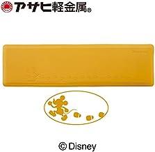 アサヒ軽金属 キッチンマット ディズニー「ドクターマット(L)《ディズニー》柄:ミッキー」