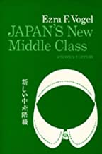 Japan's New Middle Class: The Salary Man and His Family in a Tokyo Suburb, Second edition