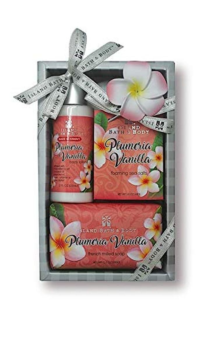 風味たっぷりこどもの宮殿〈海外直送品〉Island Bath & Body Spa Experience プルメリア&バニラの'香りスパセット メイドインハワイ