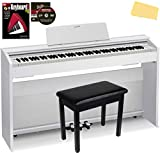 Casio Privia PX-870 Digital Piano - White Bundle with Furniture Bench, Instructional Book, Austin Bazaar Instructional DVD, and Polishing Cloth