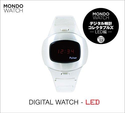 Mondo Watch Digital Watch-Led