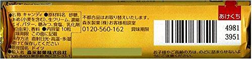 森永 ヴェルタース オリジナル 10粒 [3951]