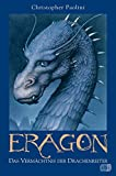 Eragon I (amazon-Buchcover)