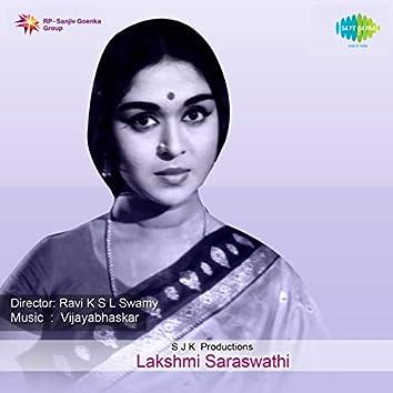 "Chandira Bhoomige (From ""Lakshmi Saraswathi"") - Single"