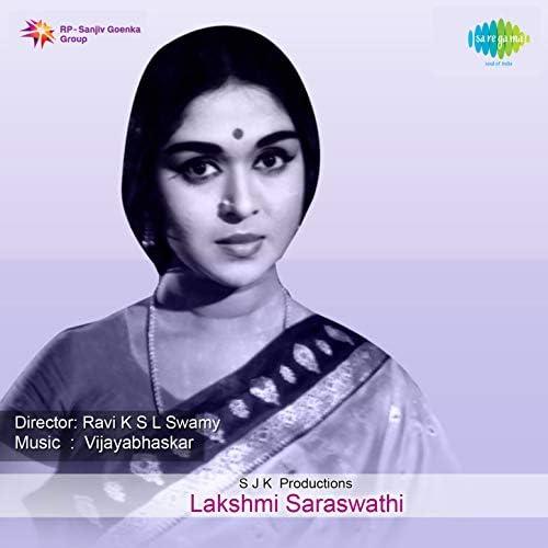 P. B. Sreenivas, P. Susheela & Vijaya Bhaskar