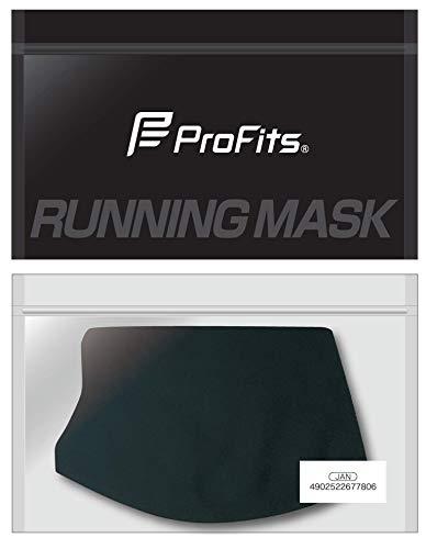 プロ・フィッツランニングマスクスポーツ快適呼吸UVカット洗濯可