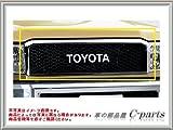 TOYOTA(トヨタ) 純正部品 LAND CRUISER 70 ランドクルーザー70 【GRJ79K GRJ76K】 フロントグリル PZ127-60001