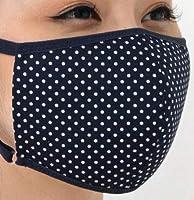 ツーヨン UVカット マスク 2枚入り 繰り返し使える < 長時間着用しても 耳が痛くならない > 【 紫外線 遮蔽率99% 】 日本製 生地使用 天然素材中心 立体マスク 【 水玉ネイビー 】 T-56NY