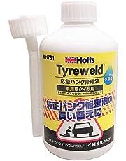 ホルツ 自動車用 パンク修理剤