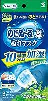 小林製薬 のどぬ~るぬれマスク 就寝用 ハーブ&ユーカリ 3セット入(マスク3枚、ぬれフィルター3枚)×48個セット