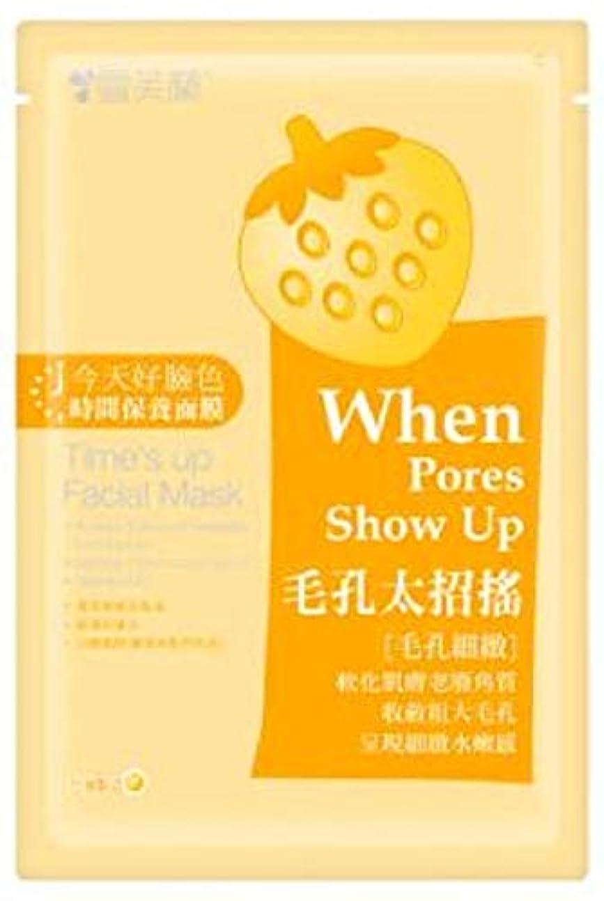 批判する統合悔い改めCELLINA 毛穴マスク1パイナップル果実エキスは有声削除し、毛穴を最小限に富みました
