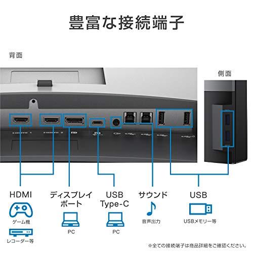 41RUENGwyzL-DELLのウルトラワイドモニタ「U3419W」を購入したのでレビュー!USB-C接続対応の曲面ディスプレイ