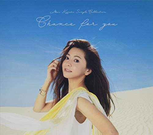 [album]Mai Kuraki Single Collection ~Chance for you~(Rainbow Edition) - 倉木麻衣[FLAC + MP3]