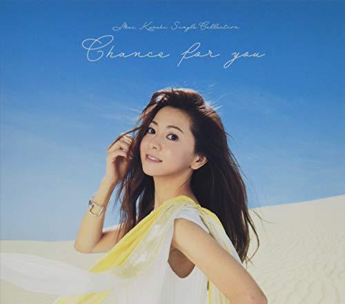 Mai Kuraki Single Collection ~Chance for you~ (通常盤)