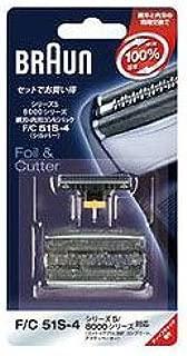 ブラウン シェーバー替刃 シリーズ5/8000シリーズ用 F/C51S-4【正規品】