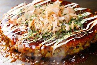 テーブルマーク ごっつ厚いお好み焼き豚玉 260g × 24 【冷凍】(2ケース)