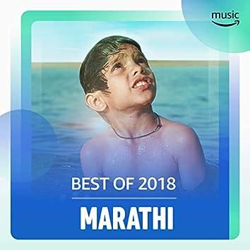 Best of 2018: Marathi