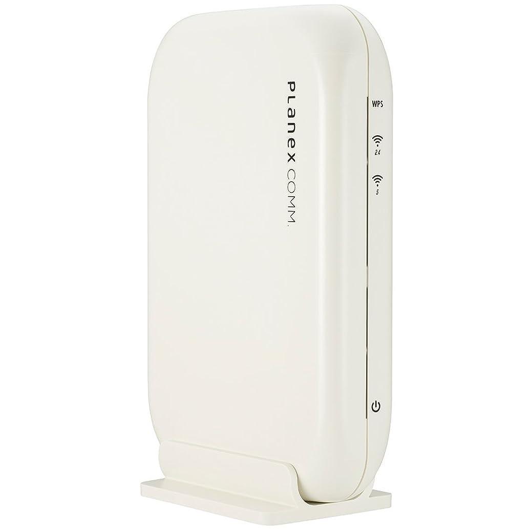 ちなみにうがい薬ディスパッチPLANEX データ流出を未然に防ぐ WiFiセキュリティユニット 『SAKOKU』 MZK-1200DHP-SK