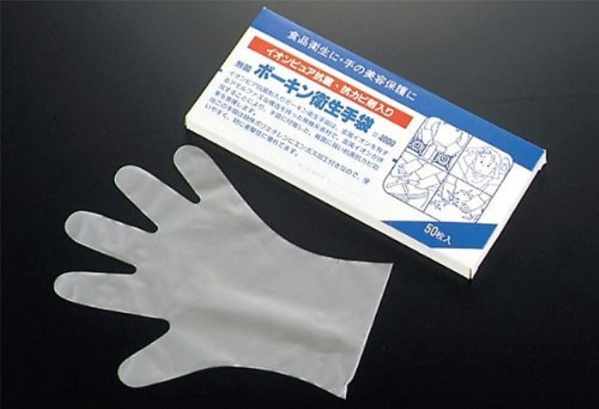 力強い落胆した実質的に防菌衛生 手袋 Mサイズ(50枚入)30μ