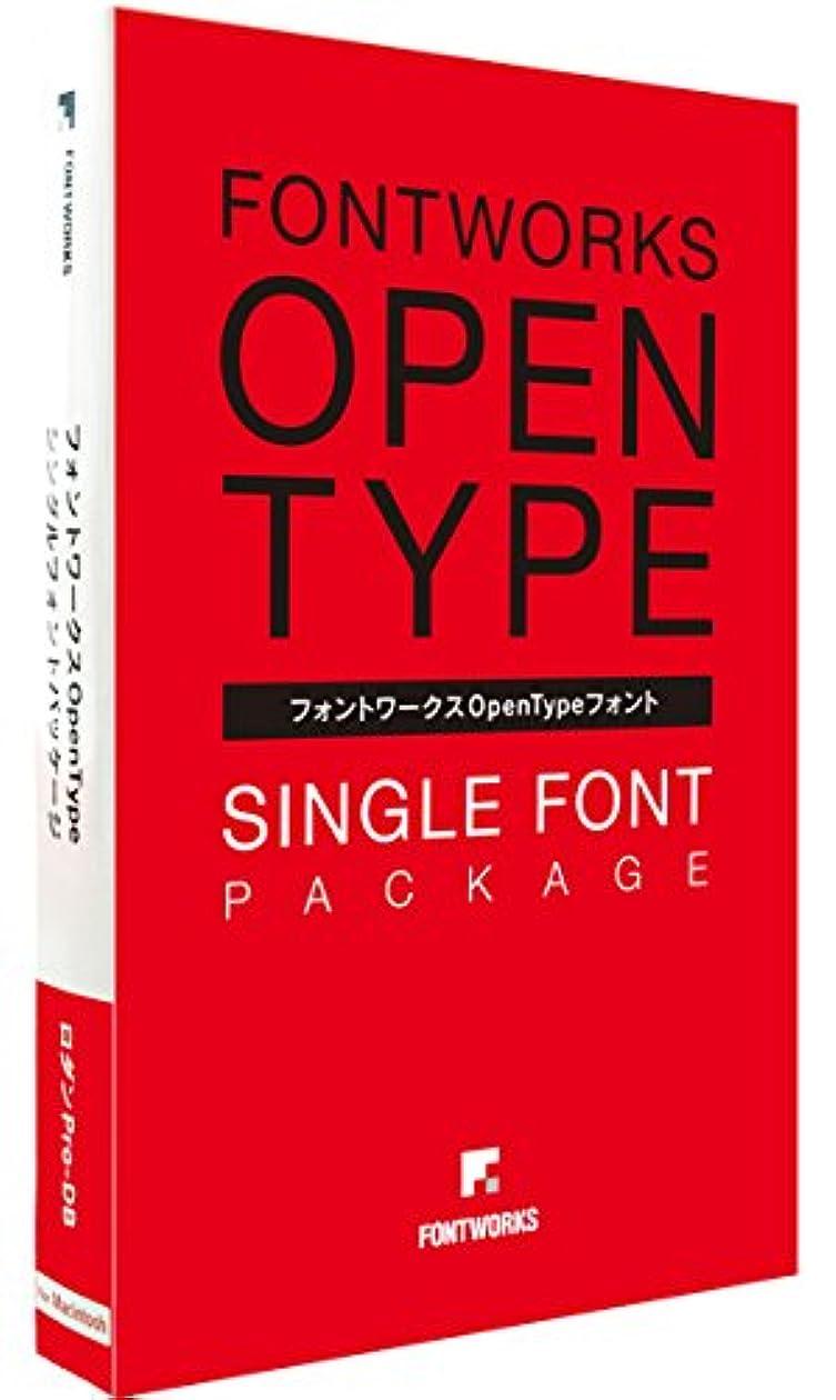 眉をひそめるつづりドキドキフォントワークス フォントワークスOpenTypeフォント ロダンPro-UB for Mac