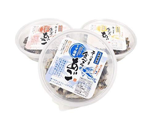 干物 乾き物 あご とびうお そのまま食べる 海産物ギフトセット 塩味 明太子味 みりん味 おやつに カルシウム (そのまま食べるあご50g×3種セット) 保存食