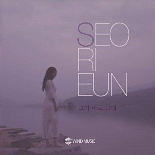 Seo Rieun 서리은