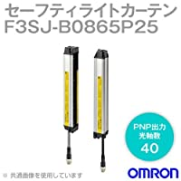 オムロン(OMRON) F3SJ-B0865P25