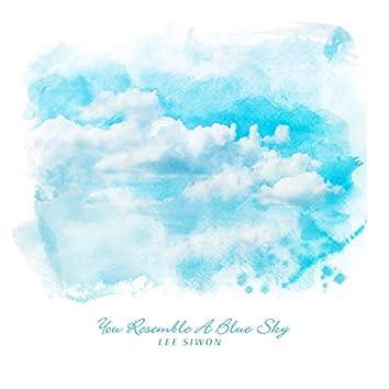 파란 하늘을 닮은 너