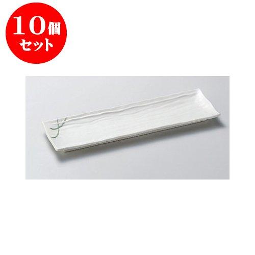 10個セット さんま皿 白マット一珍木目長皿 [33 x 10 x 2.5cm] 【料亭 旅館 和食器 飲食店 業務用 器 食器】