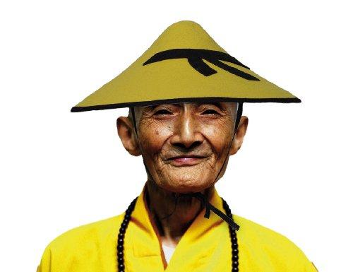 Boland 04017 - Erwachsenenhut Wong, Einheitsgröße, gelb