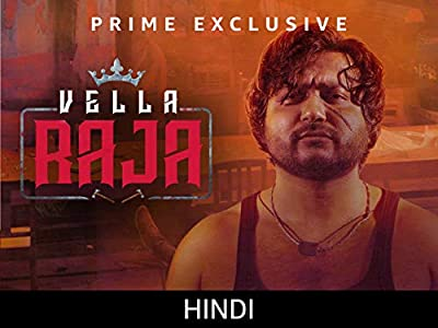Vella Raja - Season 1 (Hindi)