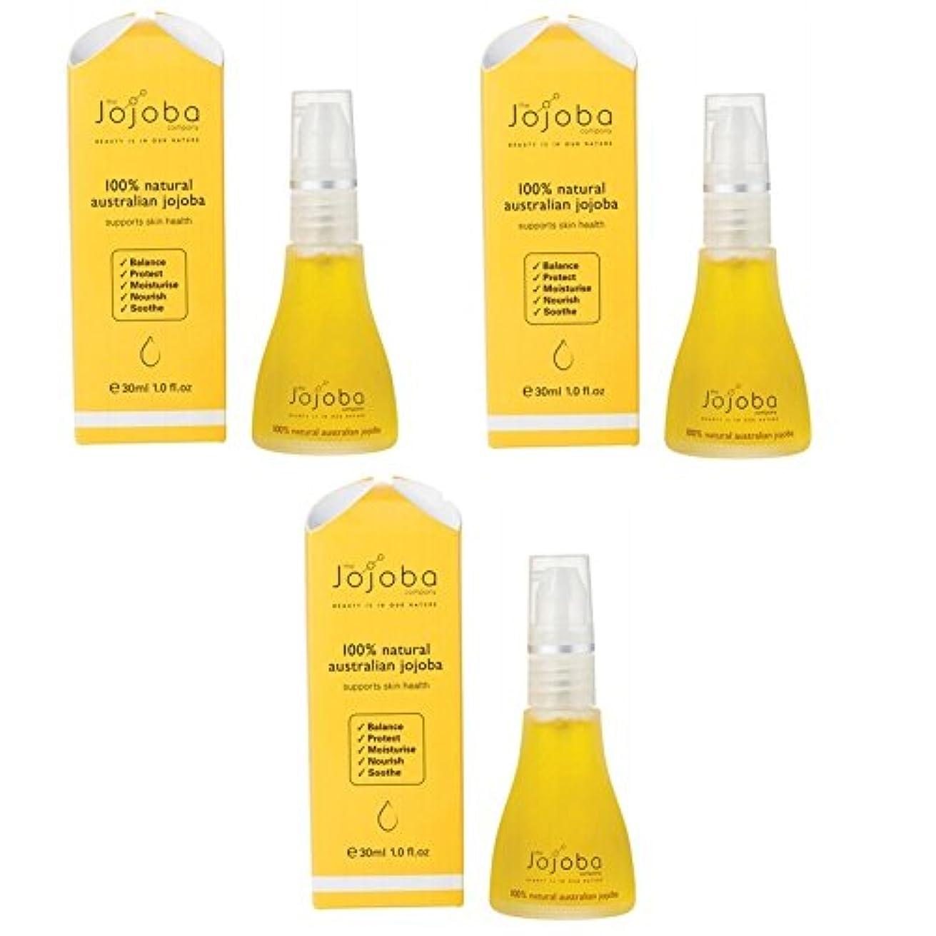 弾丸推測するバイオレットthe Jojoba Company 100% Natural Australian Jojoba Oil 30ml 3本セット [海外直送品]