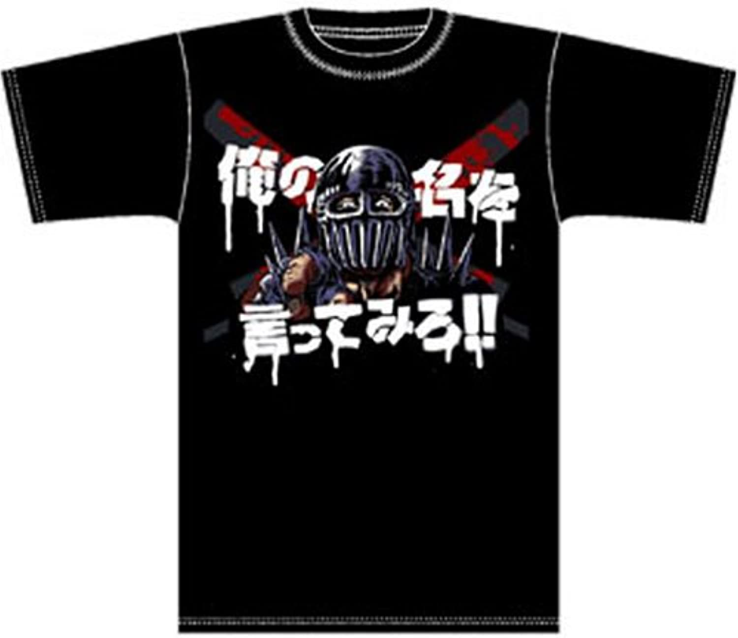 Fist of the North Star Let's hear you say my name   Tshirt Black (L)