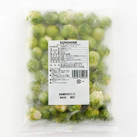 冷凍芽キャベツ 500g 【冷凍・冷蔵】 2個
