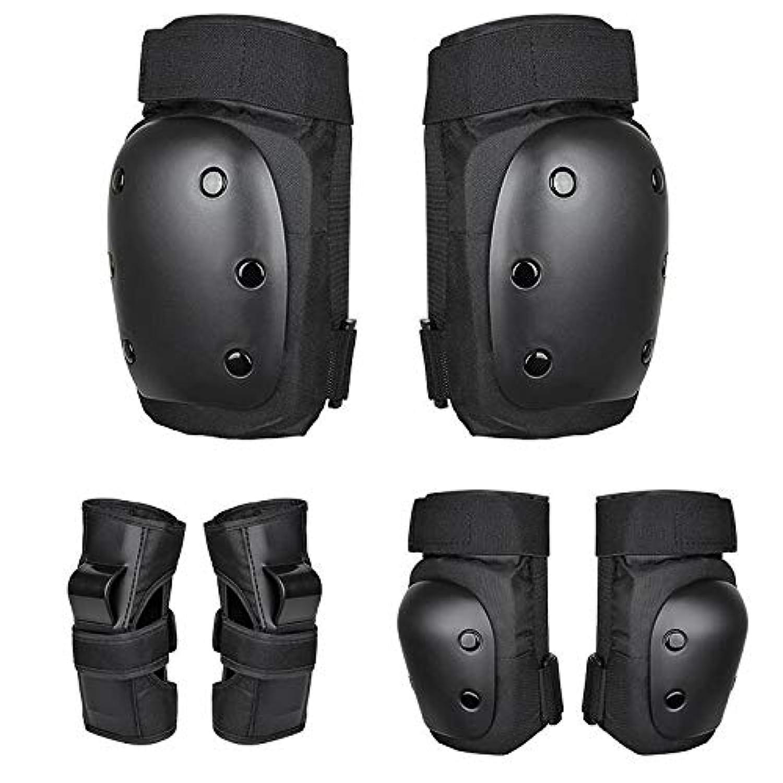 スケートボード プロテクター 膝 肘 手首 パッド 大人用 3点セット マジックテープ付き 固定調節可能 収納袋付き
