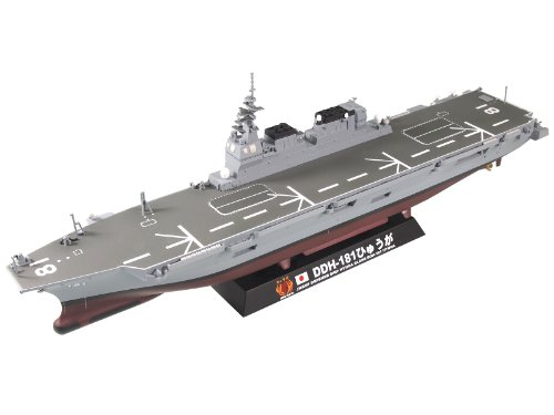 JMSDF Hyuuga-class Helicopter Destroyer DDH-181 (Plastic model)