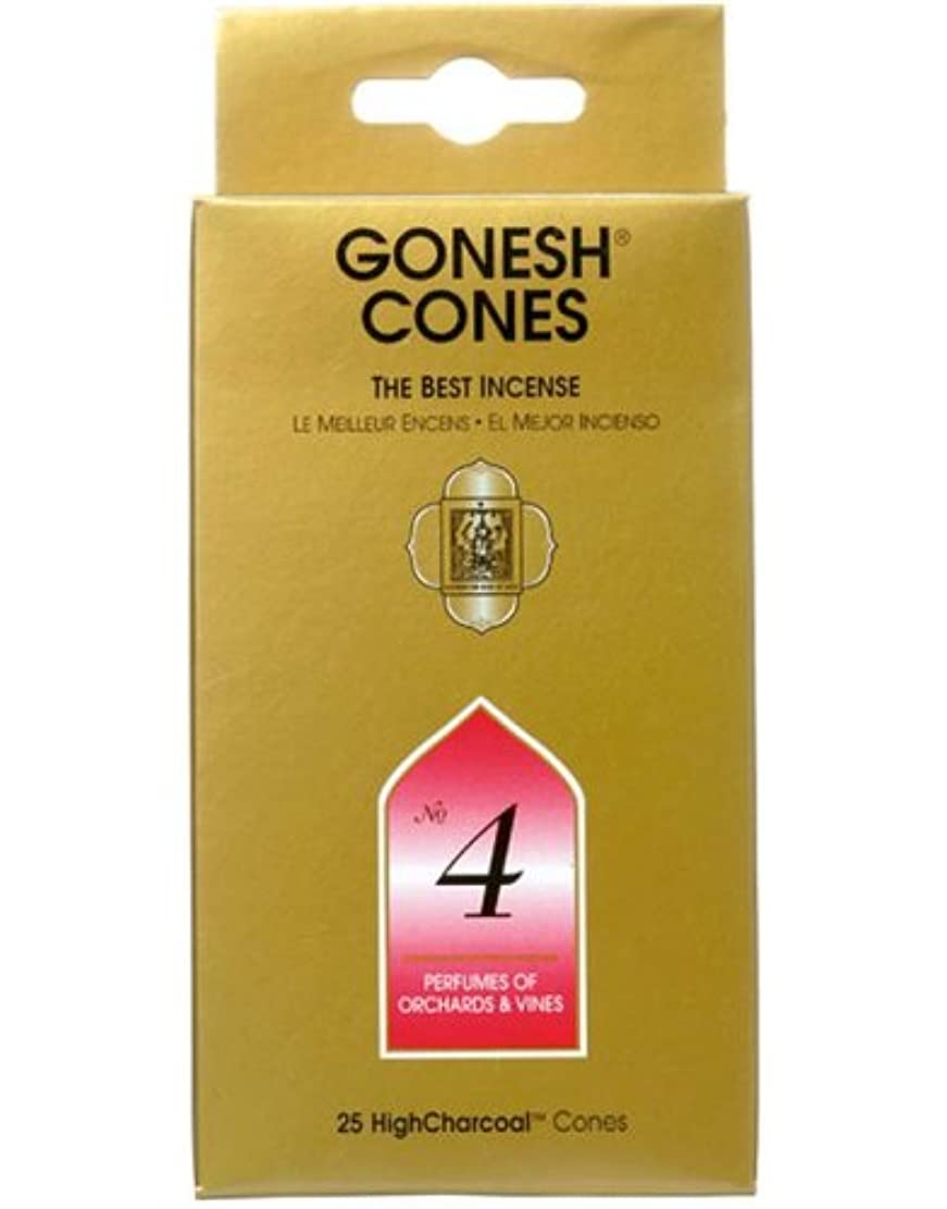 快い走る素晴らしいですガーネッシュ(GONESH) ナンバー インセンス コーン No.4 25個入(お香)