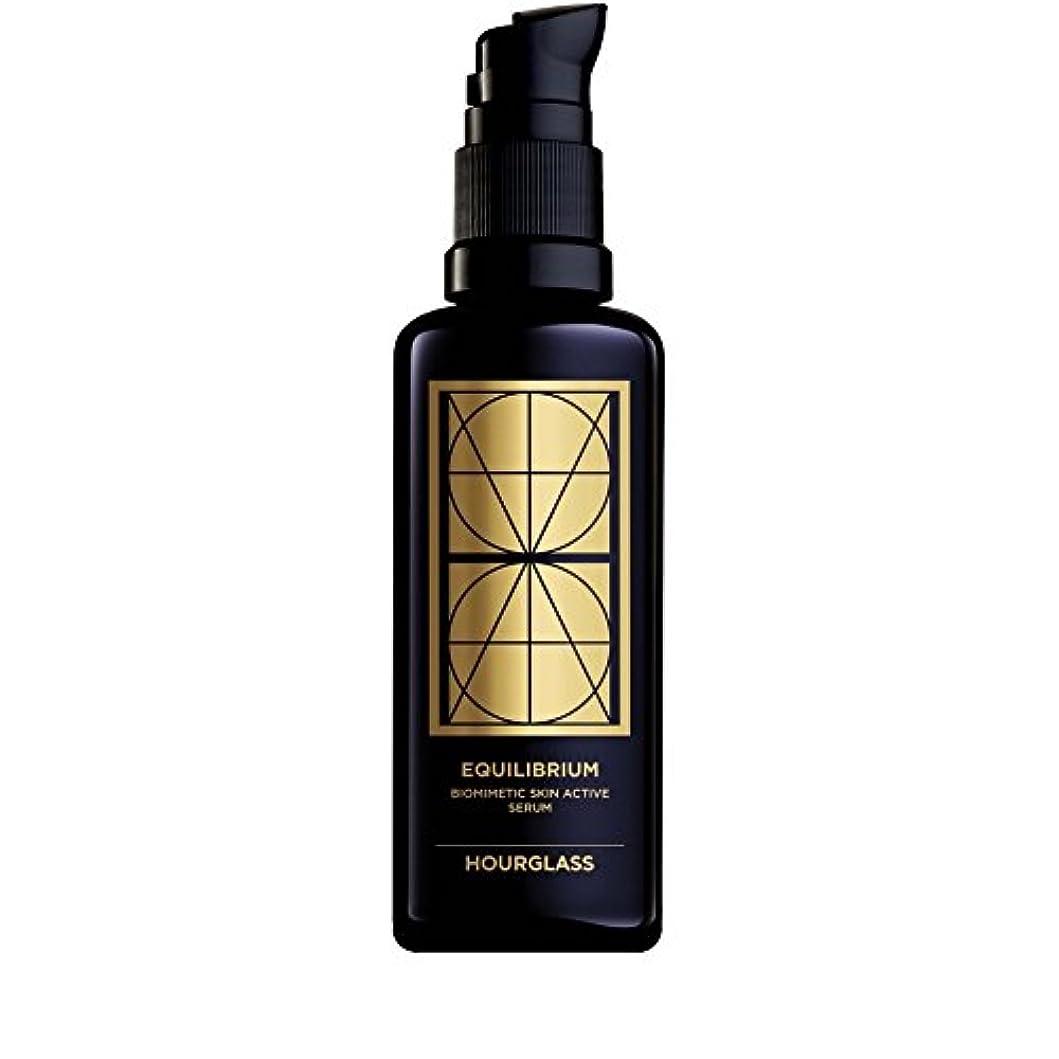 見物人手足辞任Hourglass Equilibrium Skin Active Serum 50ml - 砂時計平衡皮膚活性血清50ミリリットル [並行輸入品]