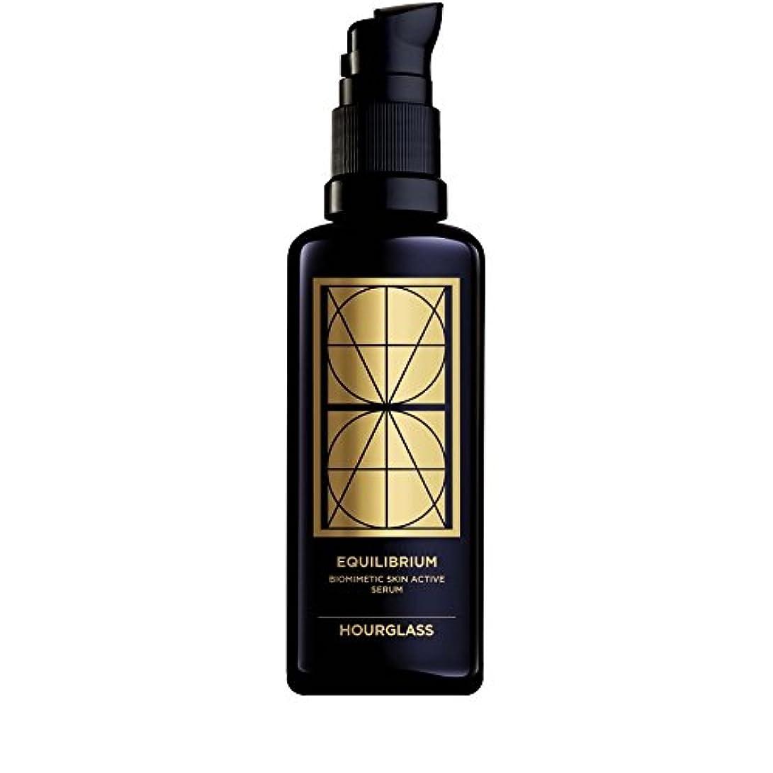 リスク三グリースHourglass Equilibrium Skin Active Serum 50ml - 砂時計平衡皮膚活性血清50ミリリットル [並行輸入品]