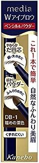 (Kanebo) Media W Eyebrow Pencil & Powder DB-1