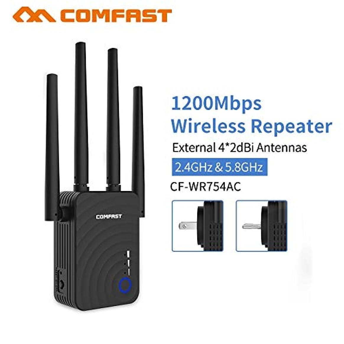 Comfast 1200MbpsワイヤレスWifiエクステンダWifiリピータ/ルーターデュアルバンド2.4&5.8Ghz 4 Wi fiアンテナ長距離信号増幅器