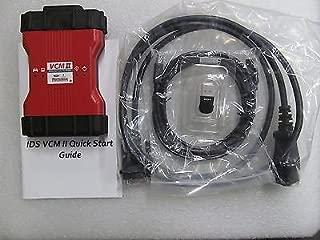 VCM 2 VCM II Dealer Package