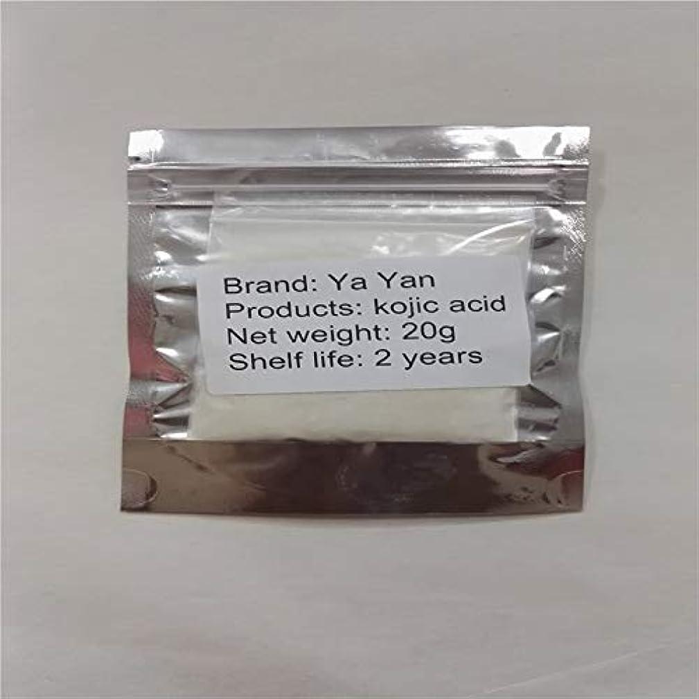 クリケット砂漠ダーリン本物の純粋な99%コウジ20グラム抗そばかすの除去、年齢スポットライトニングフェードそばかすremog顔料