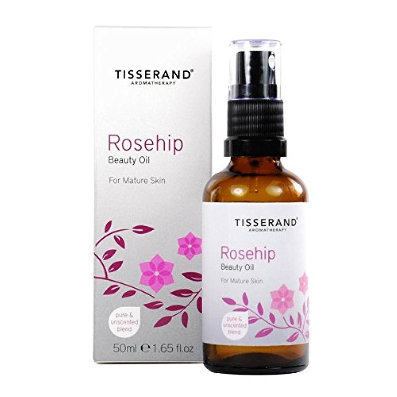 キャスト発明コインランドリーティスランドローズヒップ美容オイル50ミリリットル x4 - Tisserand Rosehip Beauty Oil 50ml (Pack of 4) [並行輸入品]