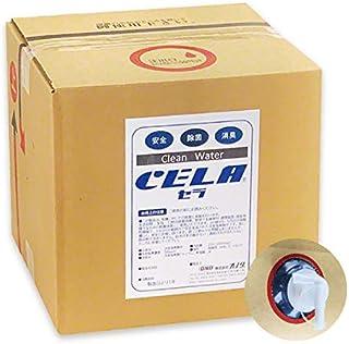 次亜塩素酸水 弱酸性 セラ水 CELA Clean Water 有効塩素濃度 50ppm 20L (コック付き) 薄めず使える除菌消臭水
