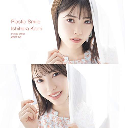 石原夏織6thシングル「Plastic Smile」(初回限定盤)(特典なし)