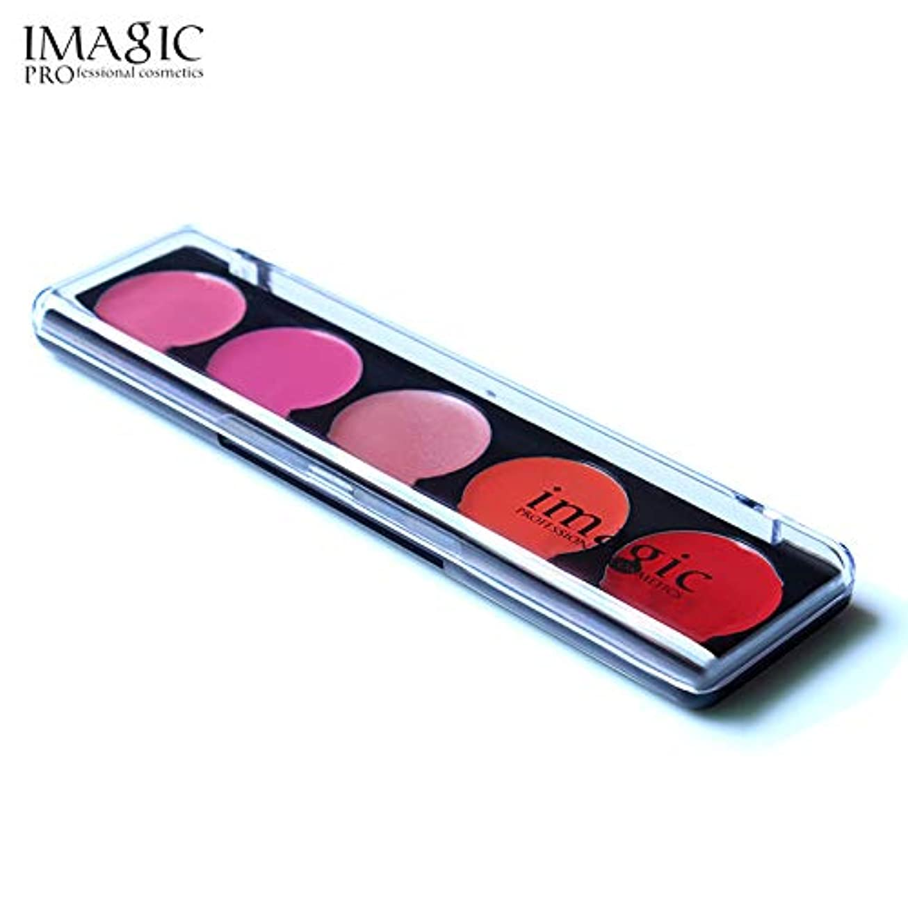 意識床を掃除する広範囲に注12ピース/ロットイメージリップスティックモイスチャライザー唇滑らかなリップスティック長続きがする魅力的なリップリップスティック化粧品美容メイクセクシーカラー