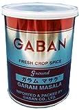 ギャバン ガラムマサラ 缶 200g